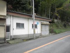 「下大木」バス停留所