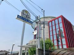 増田イヌネコ病院