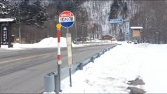 「大滝口・キャンプ場前」バス停留所