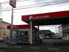 ニッポンレンタカー小山営業所