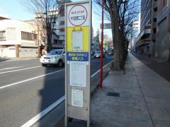 「千代田町二丁目」バス停留所