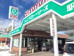 トヨタレンタリース函館函館駅前店