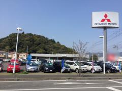 駿遠三菱自動車販売藤枝店
