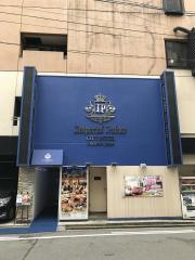IPホテル福岡