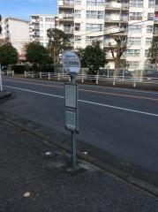 「村上団地第四」バス停留所