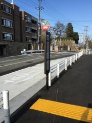 「葺合高校前」バス停留所