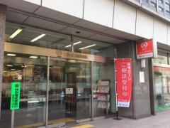 三菱UFJモルガンスタンレー証券株式会社 柏支店
