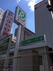 トヨタレンタリース名古屋名駅笹島店