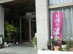 元湯旅館光陽館