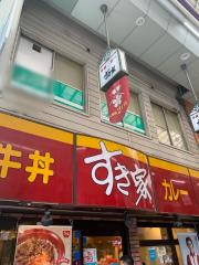 すき家 天神橋2丁目店_施設外観
