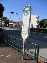 「要町二丁目」バス停留所