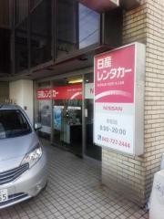 日産レンタカー町田