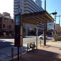 「緑二丁目」バス停留所