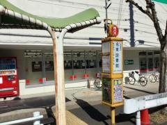 「名東図書館」バス停留所