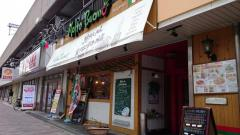 モルト・ボーノ JR六甲道店