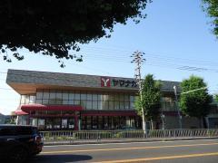 ヤマナカ稲葉地店