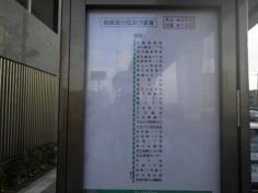 「氷川神社前」バス停留所