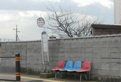 「上花山久保町」バス停留所