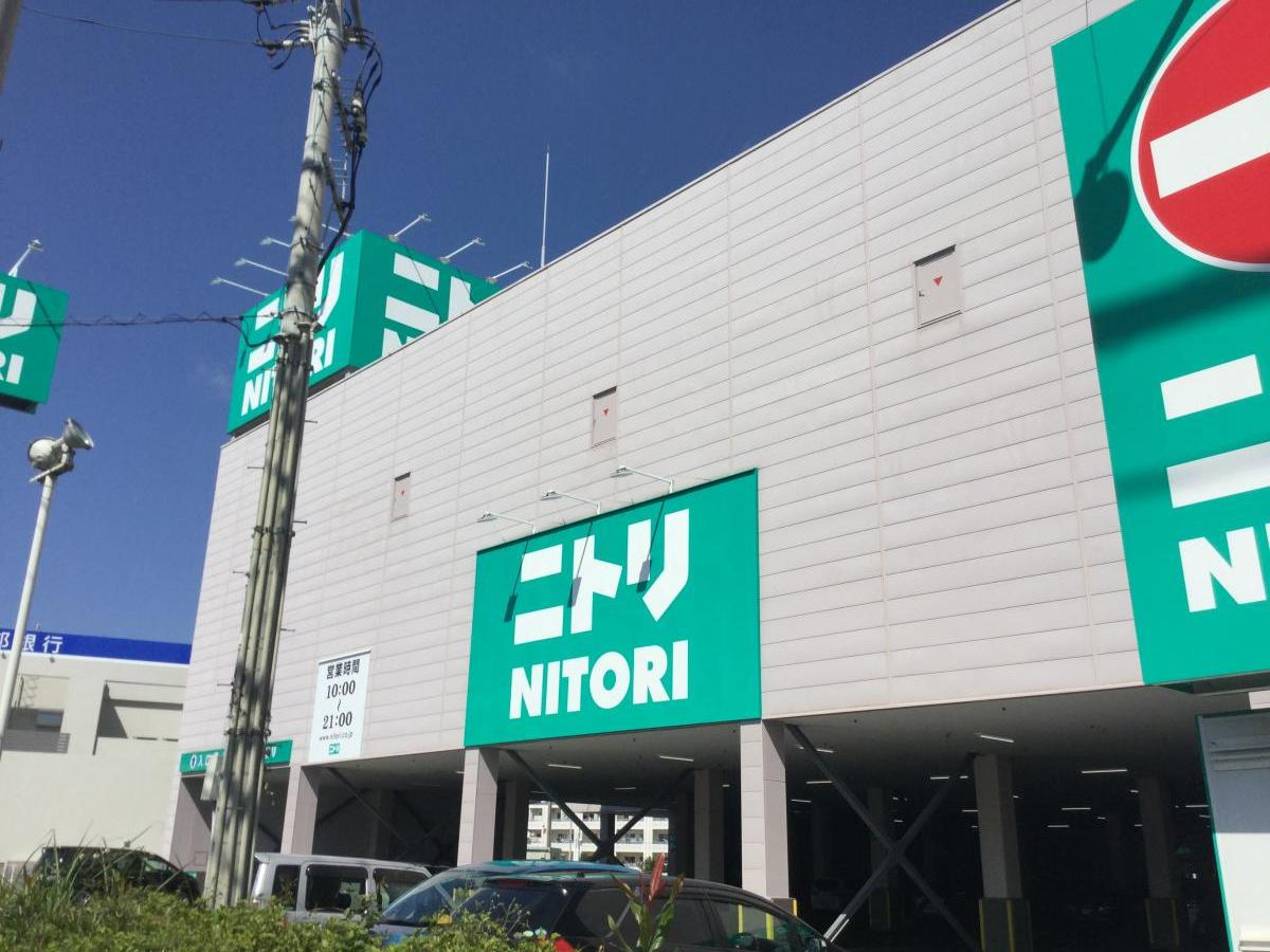 ニトリ 南風原店_施設外観