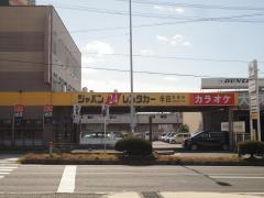 ジャパンレンタカー半田店