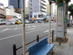 「玉造」バス停留所
