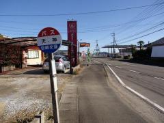 「天神」バス停留所