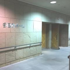 仙台市情報・産業プラザ