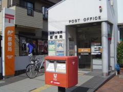 和歌山冬野簡易郵便局