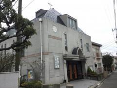 六角橋教会