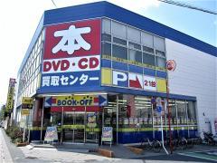 ブックオフ草加新田駅西口店
