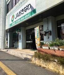 JAおきなわ長田支店_施設外観