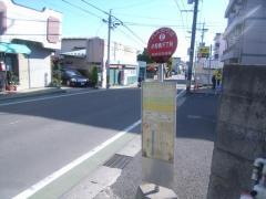 「小松島三丁目」バス停留所