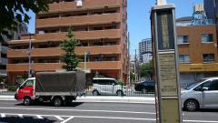 「蒲田警察署前」バス停留所