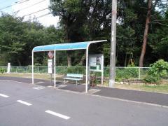 「緑苑西」バス停留所