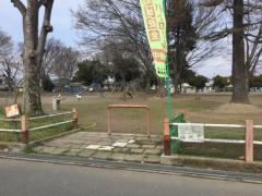 別府第2公園