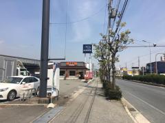 吉野家176号線宝塚店