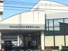 Honda Cars岡崎安城西店