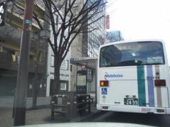 「奥の堂」バス停留所