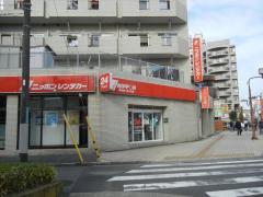 ニッポンレンタカー川口本町営業所