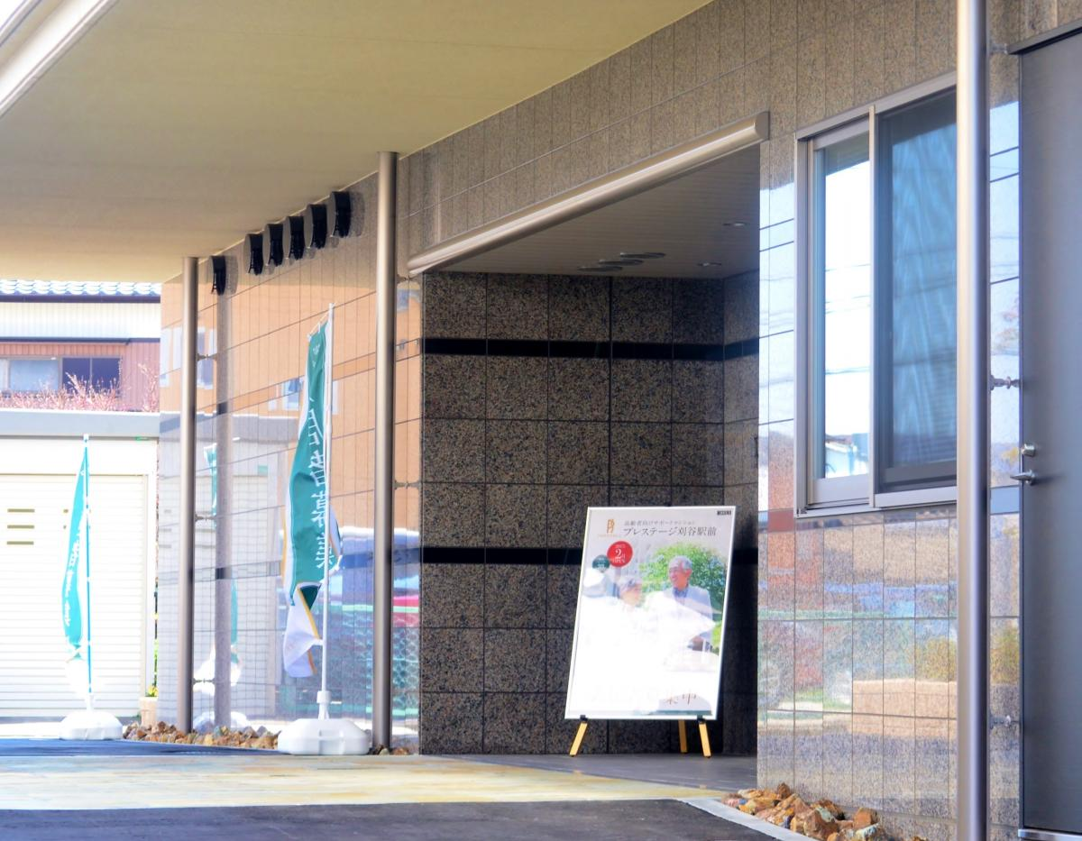 プレステージ刈谷駅前の玄関