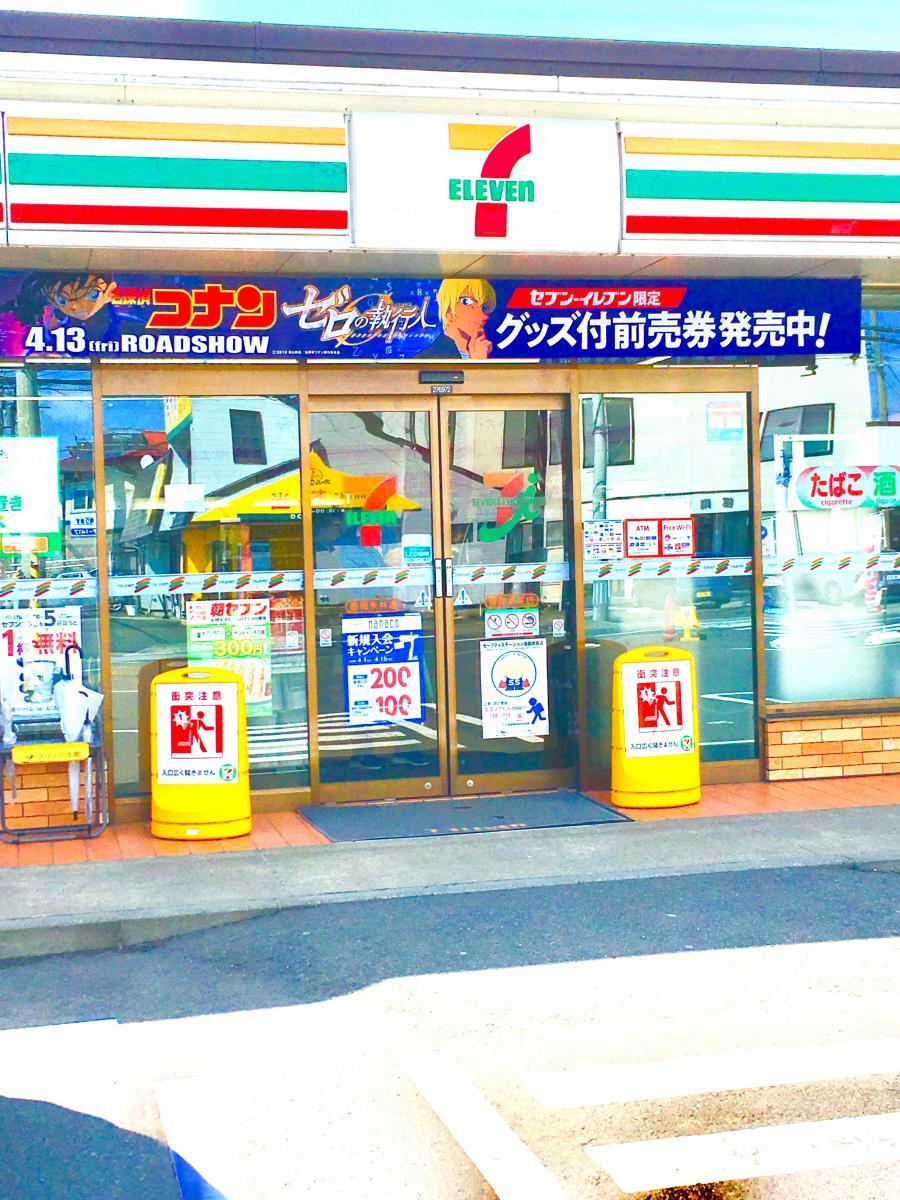 セブンイレブン 盛岡永井店_施設外観
