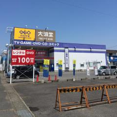 ゲオ岐阜羽島店