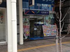 日本旅行 青森支店