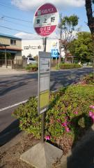 「東上野」バス停留所