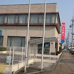 中京銀行小牧支店