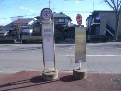 「八木山本町二丁目北」バス停留所