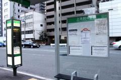 「上本町四丁目」バス停留所