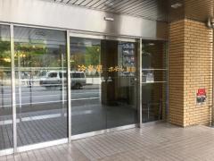 冷泉閣ホテル駅前