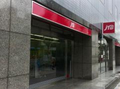 JTB中部 長野支店