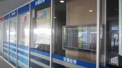 安藤証券株式会社 徳重支店